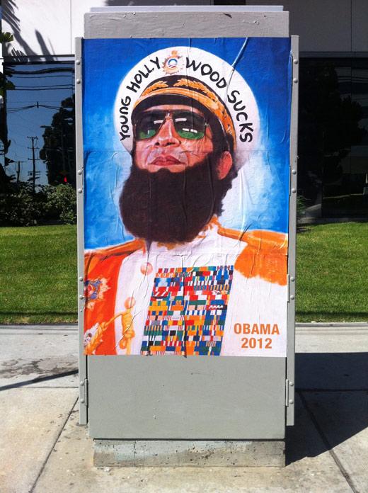 dictator_street
