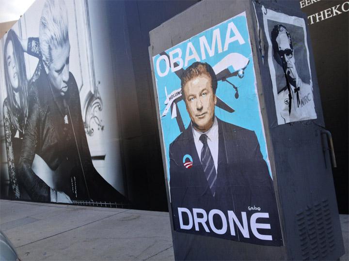 droneAlec