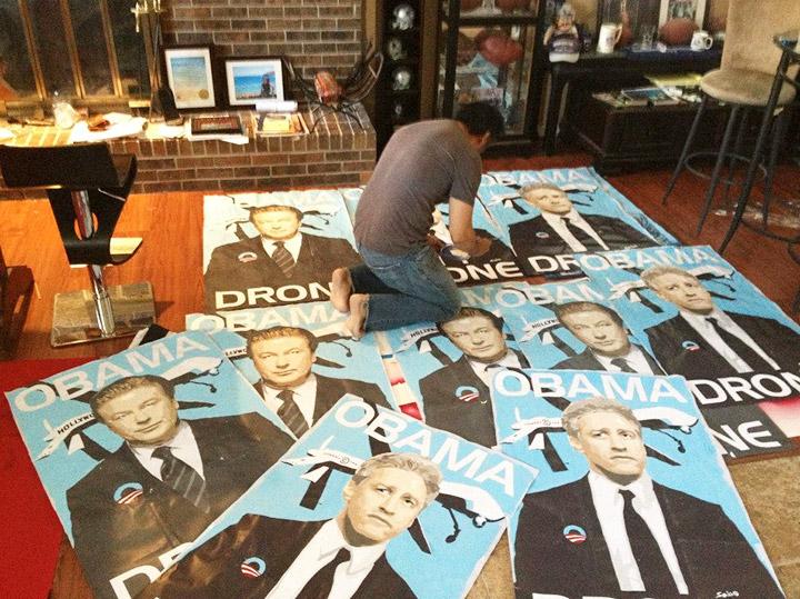 drone_floor